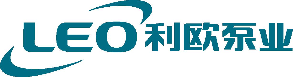 利欧集团泵业有限公司