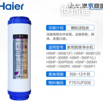 HS-颗粒活性炭-10寸-平压-ABT