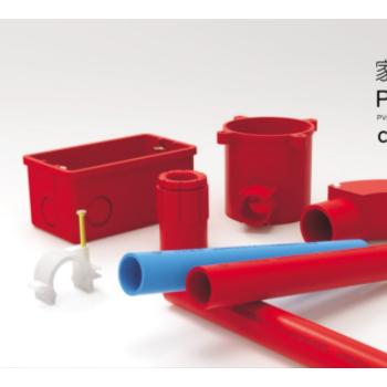 PVC-U家装管系统
