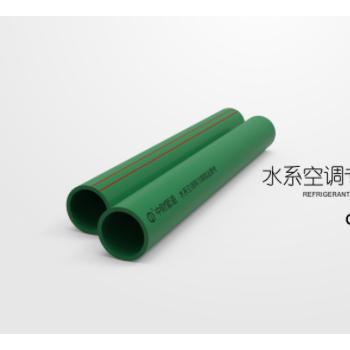 水系空调专用冷媒输送管材