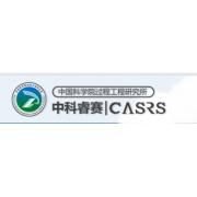江苏中科睿赛污染控制工程有限公司