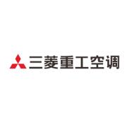 三菱重工空调系统(上海)有限公司