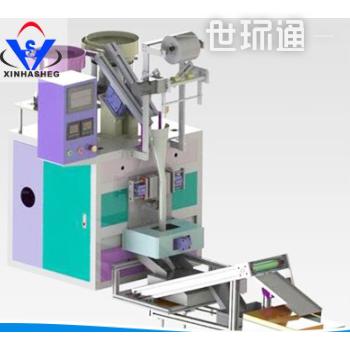 小型全自动多功能立式颗粒定量食品包装机 小袋背封包装机械设备