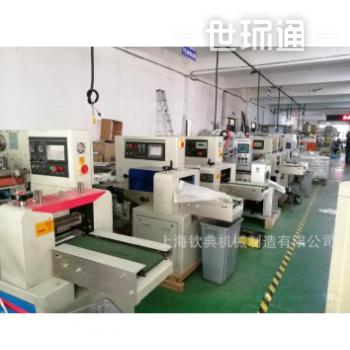制造机械食品机械包装机械茶叶机械