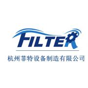 杭州菲特设备制造有限公司