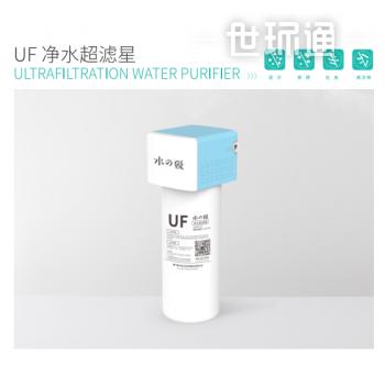 UF净水超滤星