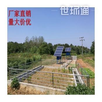 安徽污水处理厂家供应
