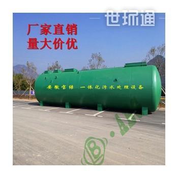 安徽工业污水处理设备价格