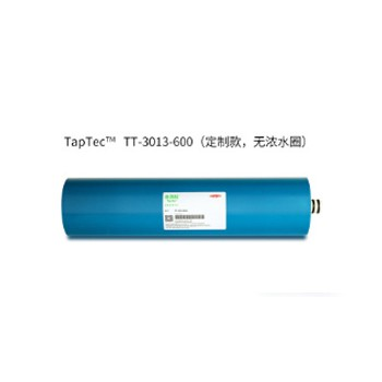 杜邦 泰湃科TapTec 杜邦膜 家用反渗透ro膜 无浓水圈 直饮纯水机