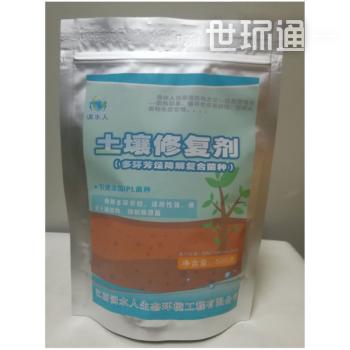 厂家供应 土壤修复剂 多环芳烃降解复合菌种