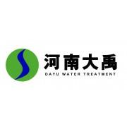 河南大禹水处理有限公司