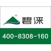 广东碧涞节能设备有限公司