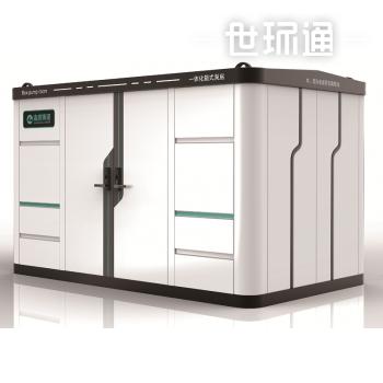 LCZF型一体化箱式智慧泵房V2.0