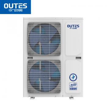 中广欧特斯地暖空调一体机双子星2代系列