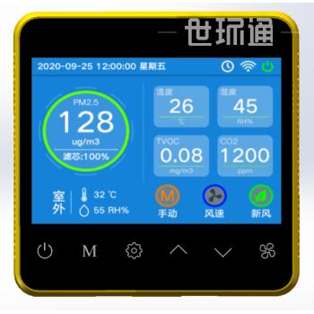 3.5寸新风控制器(金色)