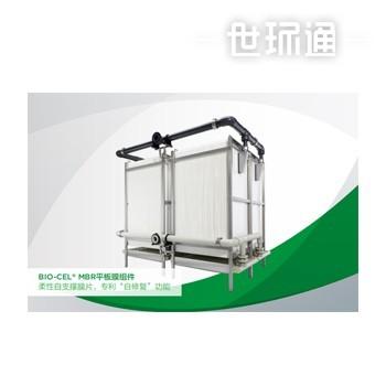 BIO-CEL  MBR平板膜组件