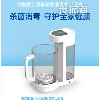 杀菌消毒水制造机