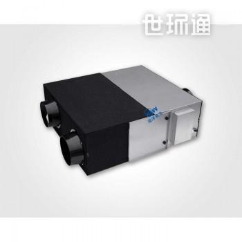 高效全热交换机(150-1200风量)