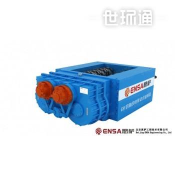 ESF系列四轴回转剪切式破碎机