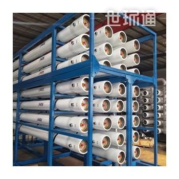 海水淡化处理系统
