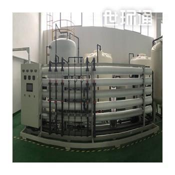 电子行业水处理系统