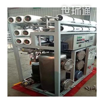 小型海水淡化处理系统