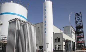 超临界水氧化危废处置技术工程应用案例