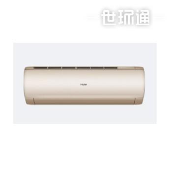 劲铂 1.5匹壁挂式变频空调