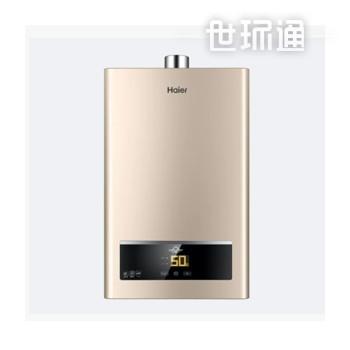 16升变频恒温燃气热水器