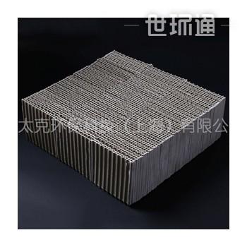 MLM®板片式蜂窝陶瓷 Multi-Layer Media