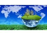 国新办举行落实五中全会精神以高水平保护促进绿色发展新闻发布会(全文实录)