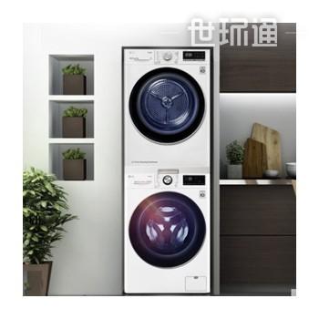 LG 新品洗烘套装洗衣烘干机上下组合变频热泵FCV13G4W+RC90V9AV4W