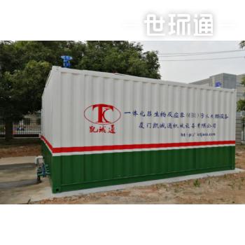 一体化膜生物反应器(MBR)系统