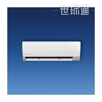 分体式空调 挂壁式 LP(CC)系列