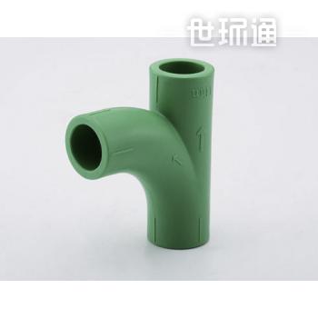 PPR高端家装专用管件 顺水三通