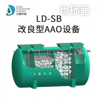 LD-SB改良型AAO设备