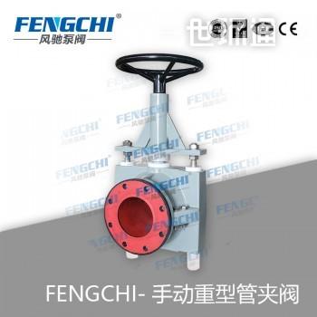 管夹阀、手气电液动胶管阀、高低压管夹阀