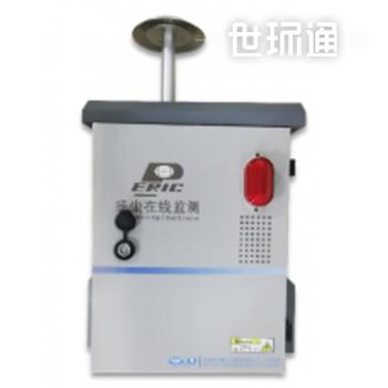 EMO-YC型扬尘在线监测系统