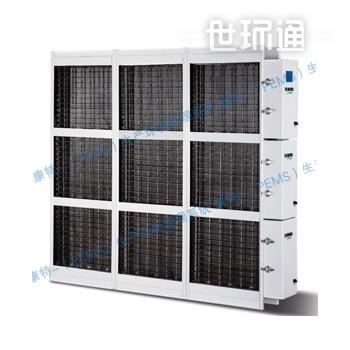 中央空调空气离子化净化单元