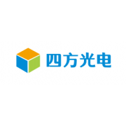 武汉四方光电科技有限公司