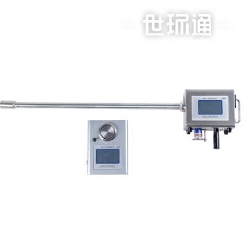 RGYC-1烟气含湿量测试仪