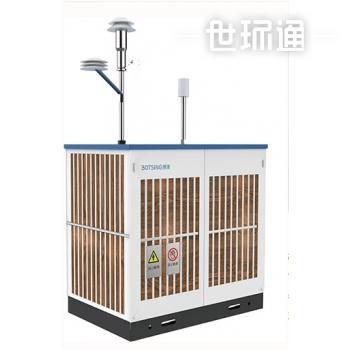 AQMS 1000 厂界挥发性有机物(VOCs)在线监测系统