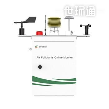 ES80A-A6微型环境空气质量监测系统