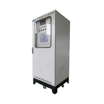 TY-B2000烟气在线监测系统