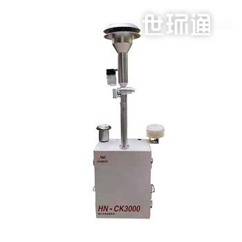 HN-CK3000 便携式扬尘在线监测系统