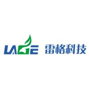 河北雷格科技发展有限公司