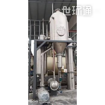 单效废水结晶蒸发器