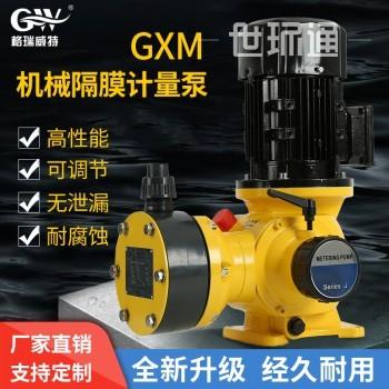 机械隔膜计量泵防腐加药泵PAC投药泵盐酸水泵碱泵PAM定量配比泵