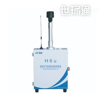 H6型微型环境空气质量监测系统(机箱太阳能)