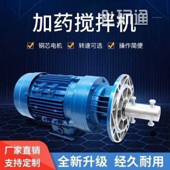 GW蓝色BLD09-11-0.75搅拌机三叶单层搅拌机专用304不锈钢(衬塑)